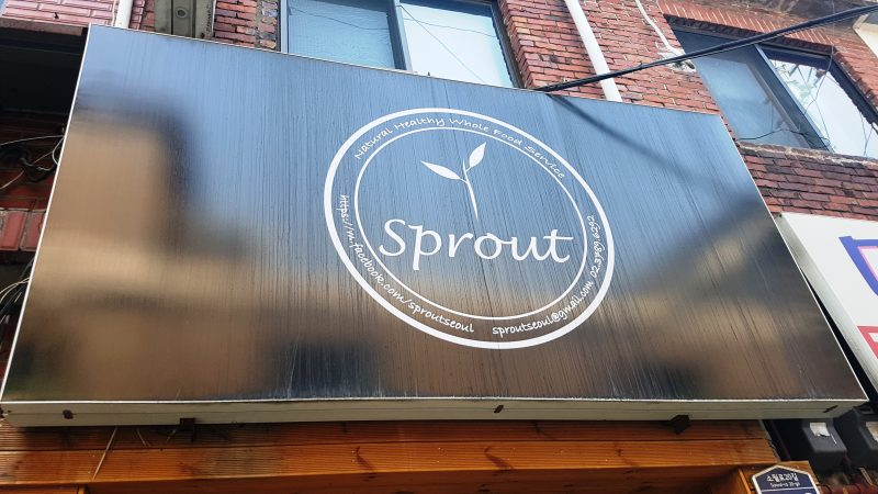 Seoul Fit: Sprout Seoul Natural Healthy Whole Food Service Menu Day 1